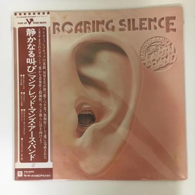 Manfred Mann's Earth Band LP vinyl - gramofonova deska - Made in Japan