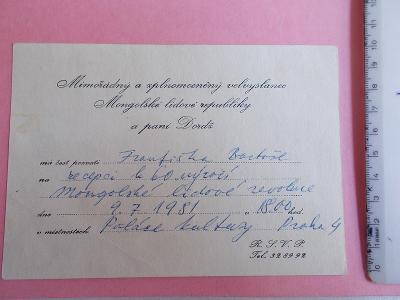 Pozvánka recepce 1981 Palác kultury Mongolsko velvyslanectví Praha