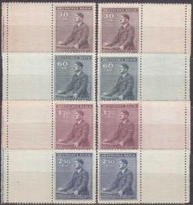 PROTEKTORÁT - HITLER 1942 č.: 74-77 KUPONY KL + KP - **svěží**