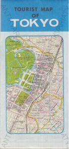 Tourist map of Tokyo 1985