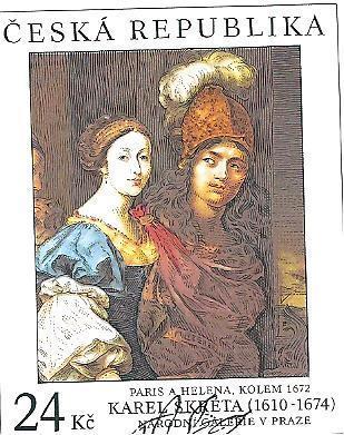 Umělecká díla na známkách 2010, raž. zn. sm. s raz. FDC, NL. k.č. 661.