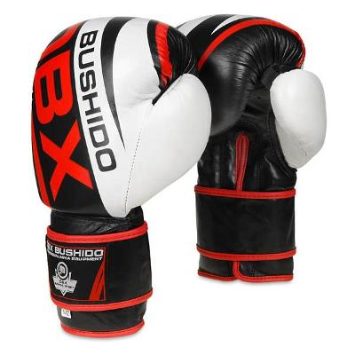 BUSHIDO DBX B-2v7 Boxerské rukavice
