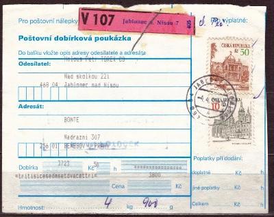 BALÍKOVÁ PRŮVODKA - VYPLACENO POF. 19 - DV 71/2 (T9816)