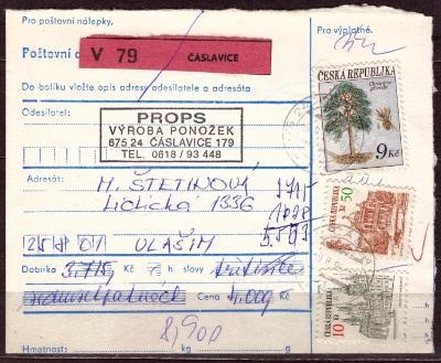 BALÍKOVÁ PRŮVODKA - VYPLACENO POF. 19 - DV 50/2 (T9817)