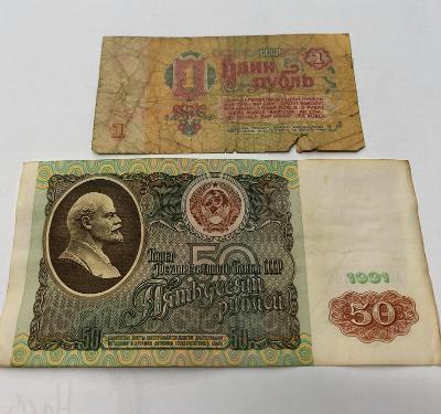 Sovětské Rubly - 50 rublů a jeden rubl z roku 1991
