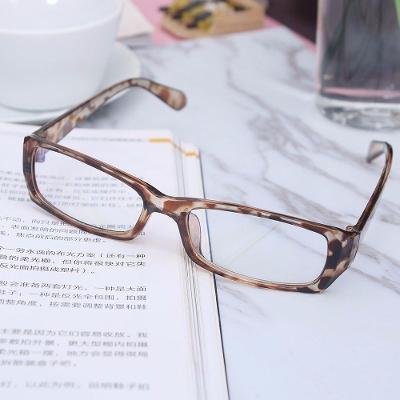 Nové moderní ochranné brýle na počítač
