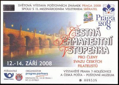 VSTUPENKA NA VÝSTAVU PRAGA 2008 - DOPISNICE S HOLOGRAMEM (T9917)