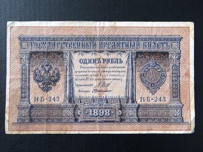 1 Rubl 1898