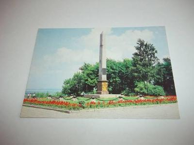 MOSKVA - RUSKO (B53)