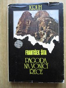Šita František - Pagoda na vonící řece (1. vydání)