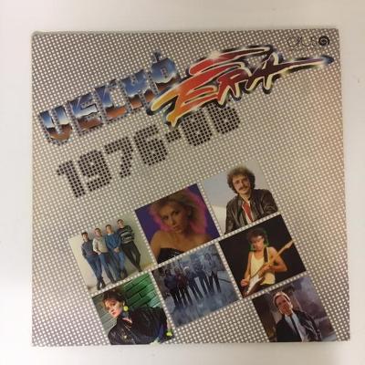 Various – Veľká Éra 1976-86 LP vinyl - různí umělci