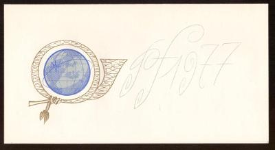 1976 (ČSSR) - Novoročenka PF1977 (5881)