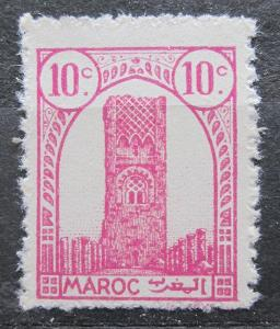 Francouzské Maroko 1943 Hassanova věž v Rabatu Mi# 188 1937