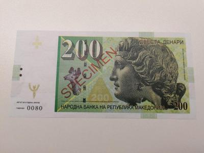 200 denari Macedonia verze A, 0353, stav UNC