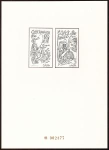 POF. PTR 5 - ČERNOTISK EUROPA 1997 Z ROČNÍKOVÉHO ALBA (T5547)