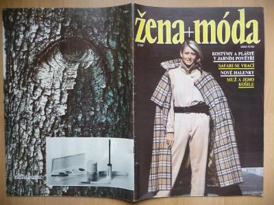 Časopis - Žena + móda - číslo 3 z roku 1987 - včetně střihové přílohy