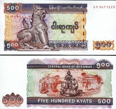 500 kyat BARMA / MYANMAR 2004   UNC P-79