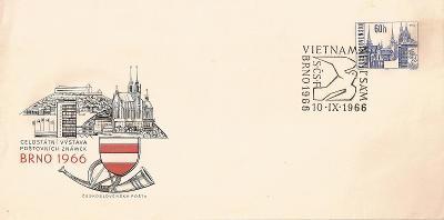 ČSR II - COB 18B - Výstava pošt. známek BRNO 1966 - černé razítko