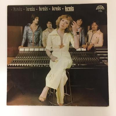 Kreis – Kreis LP vinyl