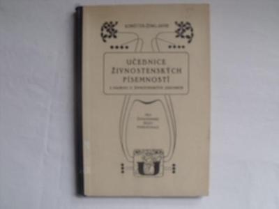 Učebnice živnostenských písemností (1927)