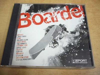 CD Boardel