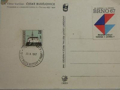 V. Vorlíček ČESKÉ BUDĚJOVICE lept: razítko MUZEUM ROZTOKY U PRAHY 1967
