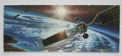OSN Vídeň 1999 Průzkum vesmíru Mi# 291-92 1957