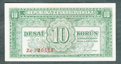 10 kčs 1950 serie Zc NEPERFOROVANA stav 0
