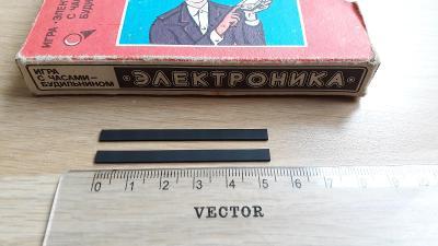 Stará ruská digi hra, Jen počkej, Nu Pogodi, vodivé gumičky, oprava