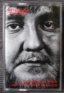 MC - Michal Tučný (1997)