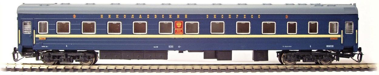 TT-MODEL 2038 Osobní vůz 1. třídy NIKOLAEVSKY EXPR RZD Ep.V / TT 1:120