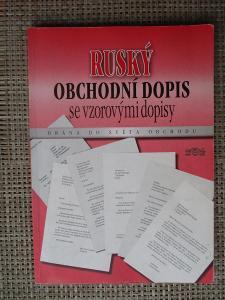 Měštan Jan -  Ruský obchodní dopis se vzorovými dopisy (1. vydání)