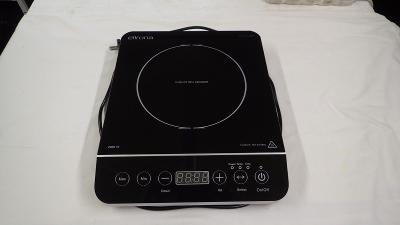 Jednoplotýnkový indukční vařič.