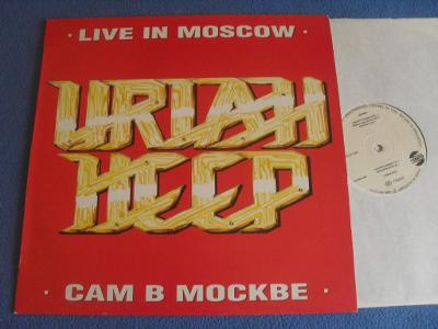 LP Uriah Heep Live in Moscow 1988