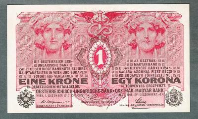 1 koruna 1916 serie 1231 bez přetisku stav 0
