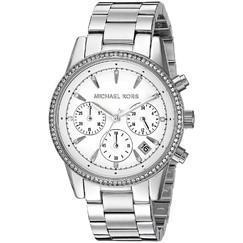 Dámské hodinky Michael Kors MK6428 Ritz