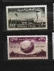 Sýrie 1949 - vyšší půl hledaného kompletu, výročí UPU 43,5£