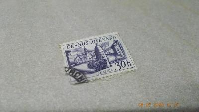 Československo známka SKALICA 30h, oražená - viz foto