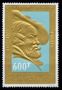 Kongo 1977 **/Mi. 590 , komplet , P.P. Rubens ,reliefní známka , /L20/