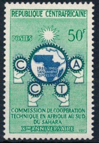 Středoafrická republika 1960 **/Mi. 3 , komplet , /L20/