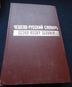 Česko-ruský slovník 1976/729 str... (11188)