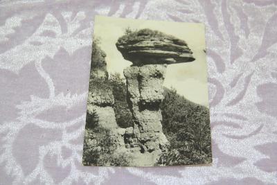 starý pohled Markušovce - kamenná huba (Slovensko) VÍCE V POPISU