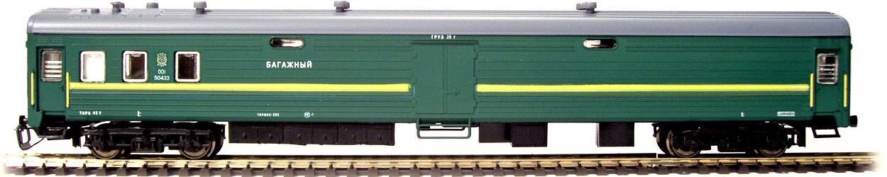 TT-MODEL 2110 Zavazadlový vůz SZD Ep.III-IV / TT 1:120