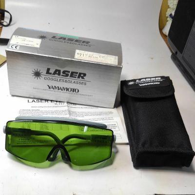 brýle pro laserové světlo YL-717