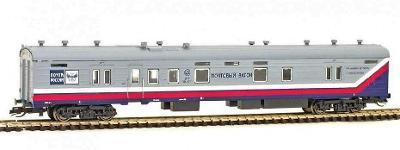 TT-MODEL 72514 Poštovní vůz (nové barvy) RZD Ep.V-VI / TT 1:120
