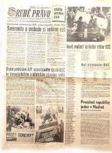 NOVINY - RUDÉ PRÁVO - 24.SRPNA 1968 - stojíme za Dubčekem