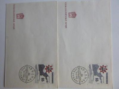 2 x razítko STŘELNÉ ZBRANĚ : PRAHA (1) (2) 18.9. 1969 PRAHA DEN VYDÁNÍ