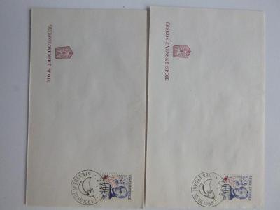 2 x razítko LUSK HRÁCH: BRNO 10.VII.1965 / 2 ZNÁMKY G.J. MENDEL UNESCO