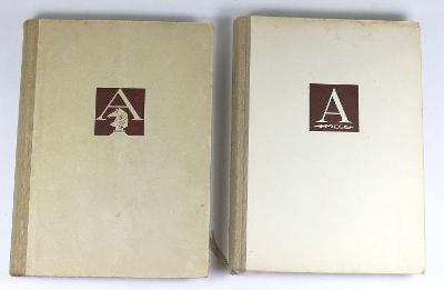 A. A. Kotov - Alechinův šachový odkaz 1+2 díl - šachy Aljechin