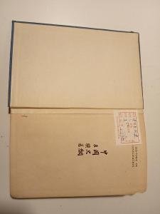 historická kniha - A short history of Chinese civilisatio z roku 1942